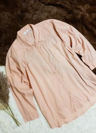 Персиковая рубашка женская |большой размер|