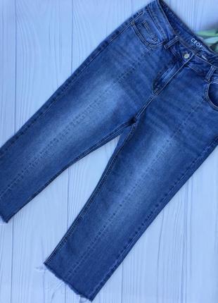 Стильные укороченные джинсы crop next