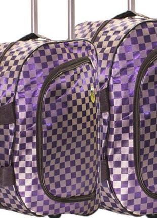 Набор из 2-х дорожных сумок