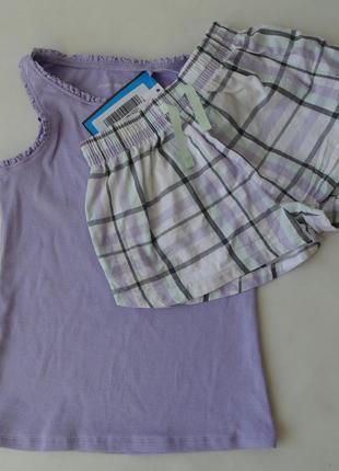 Домашний комплект пижама 8 лет next