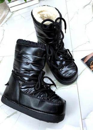 Мунбуты.мега тёплые ботинки .зимние