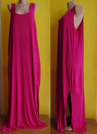 Платье в пол papaya малинового цвета 18 р
