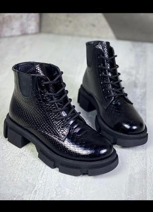 Ботиночки нат.кожа