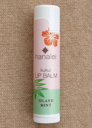 Органический смягчающий бальзам для губ hanalei