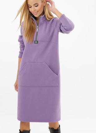 Стильное тёплое платье в спортивном стиле (4 цвета)* отличное качество