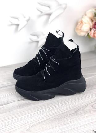 Ботинки нат.замша