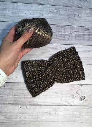 Повязка с блеском бронзовая чалма повязка на голову вязаная