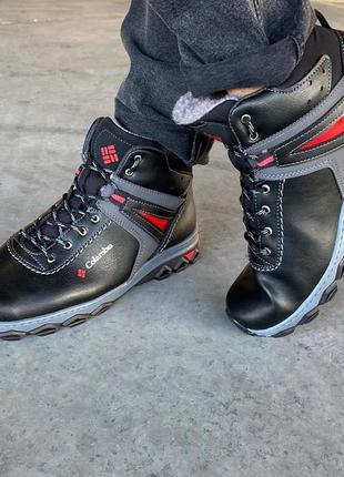 Ботинки кроссовки зимние мужские на меху (кб-10гл)