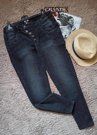 Шикарные джинсы бойфренд на пуговицах/штаны/брюки