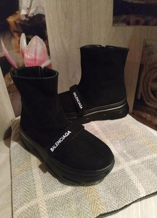 Ботинки деми женские сапоги