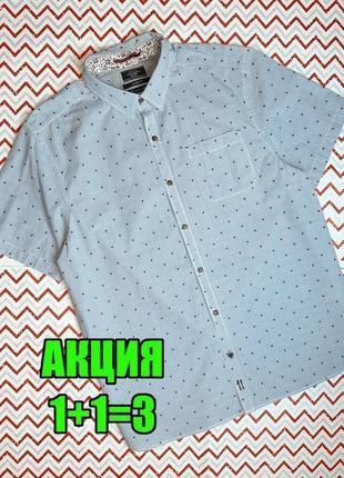 😉1+1=3 шикарная мужская рубашка с коротким рукавом в полоску white staff, размер 48 - 50