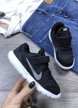 Классические легчайшие кроссовки