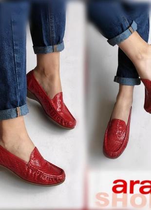 37р кожа лаковая ara германия красные кожаные туфли лоферы,мокасины