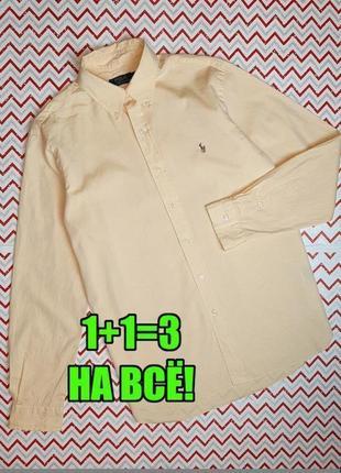 😉1+1=3 фирменная рубашка сорочка с длинным рукавом хлопок ralph lauren, размер 48 - 50