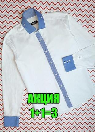 😉1+1=3 крутая белая мужская рубашка сорочка с длинным рукавом brazzi, размер 46 - 48