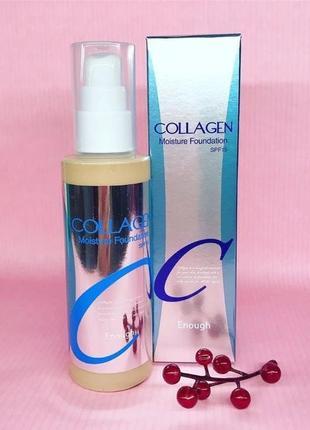 Тональный крем-основа enough collagen moisture foundation spf 15