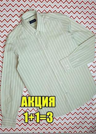 😉1+1=3 фирменная мужская рубашка в полоску с длинным рукавом massimo dutti, размер 44 - 46