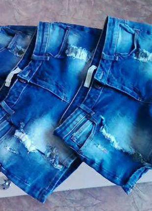 Джинсовые шорты glo-story