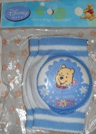Наколенники для малышей.