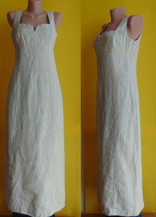 Платье в пол лен nils