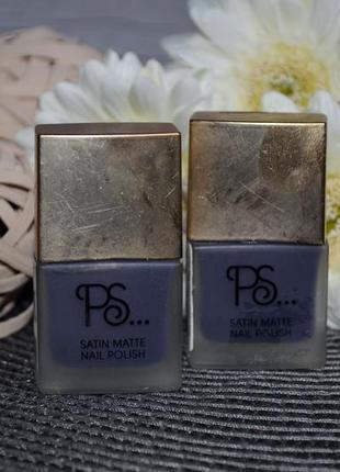 Фирменный сатиново матовый лак для ногтей ps satin matte nail polish оригинал аглия