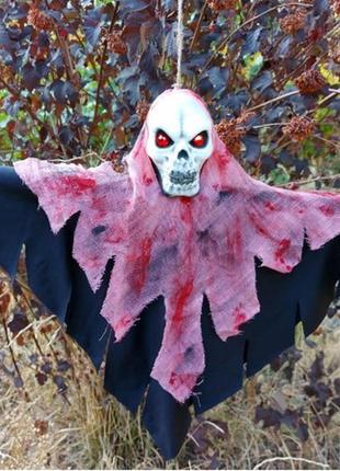 Хэллоуин висячий мрачный жнец - декор для фото зоны и не только