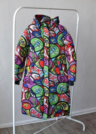 Зимнее дутое пальто