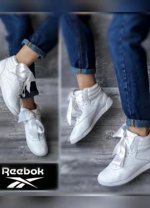 36-37 кожа новые reebok оригинал кожаные белые кроссовки,сникерсы,ботинки с бантом