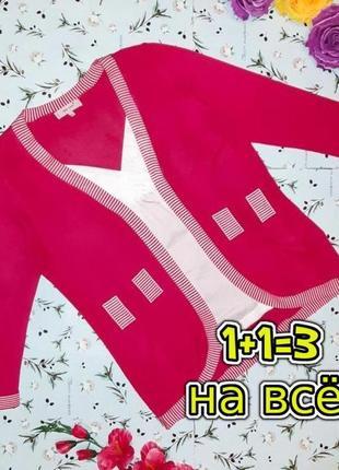 🎁1+1=3 стильный розовый тонкий свитер свитерок с декольте per una, размер 50 - 52