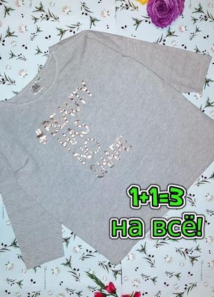 🎁1+1=3 модный серый свитер гольфик лонгслив by agel.k с надписью, размер 52 - 54