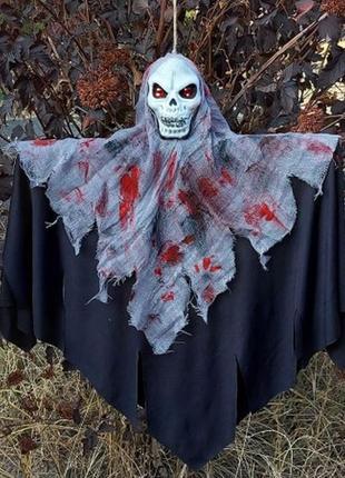 Хэллоуин декор для фото зоны или дома череп мрачный жнец + подарок