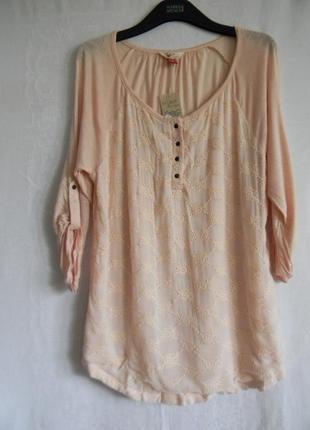Новая блуза falmer