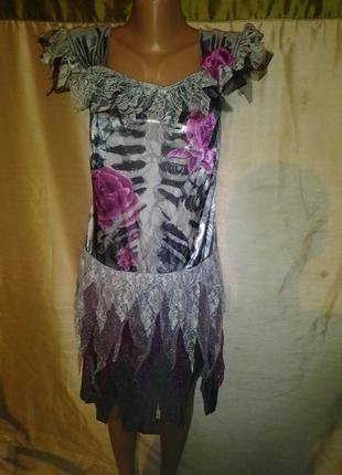 Карнавальное платье для хэллоуина