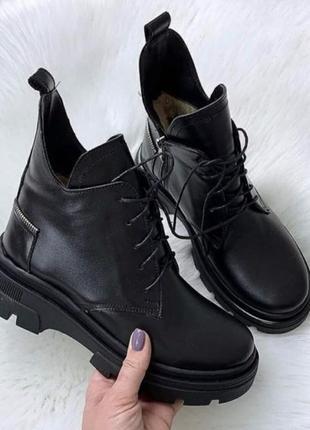 Ботинки зимние. натуральная кожа.