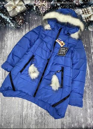 Пальто куртка зима