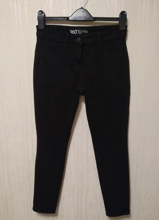 Идеальные джинсы скини next.