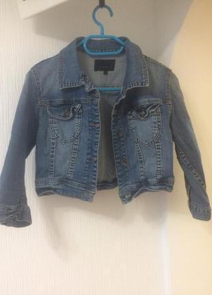 Супер модная джинсовка джинсовая куртка