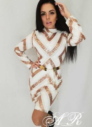 Платье с пайетками пояс в комплекте белый