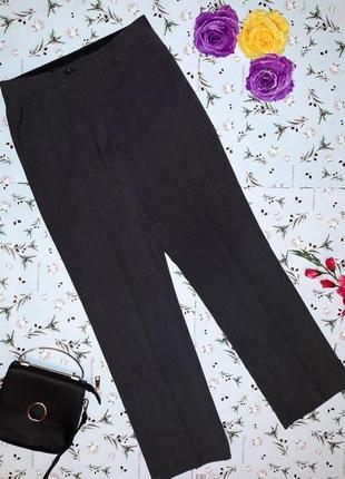 🎁1+1=3 стильные темно-серые высокие брюки со стрелками voeut, размер 44 - 46