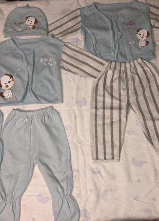 Набор вещей для новорождённого