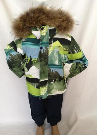 Зимний теплый костюм jie reimo