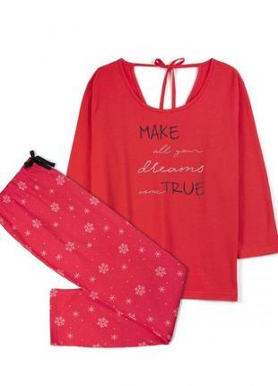 Женская хлопковая пижама atlantic акційна ціна!