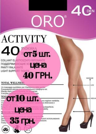 Женские колготки 40 ден с шортиками oro