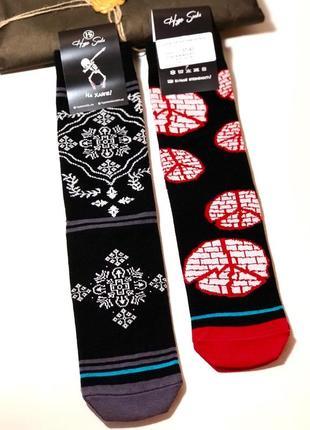 Стильный набор носков от hypesocks. унисекс