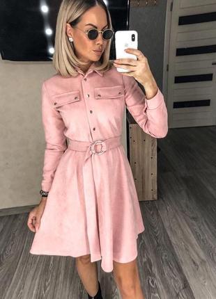 Платье замшевое с поясов в комплекте