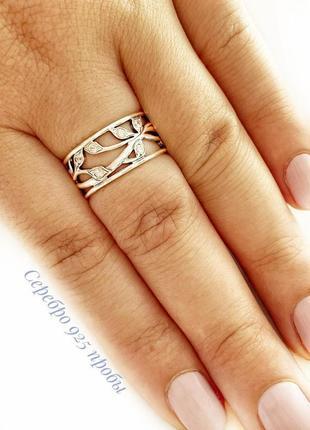 Серебряное кольцо р.17.5, колечко, серебро 925 пробы