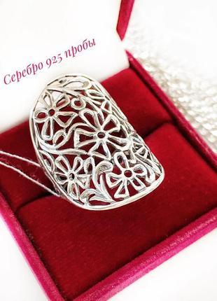 Серебряное кольцо р.19.5, колечко, серебро 925 пробы