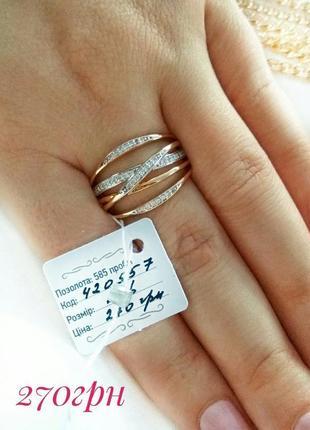 Позолоченное кольцо р.21, колечко, позолота