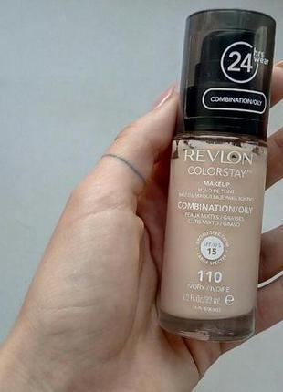 Тональная основа revlon colorstay для комбинированной и жирной кожи, 110