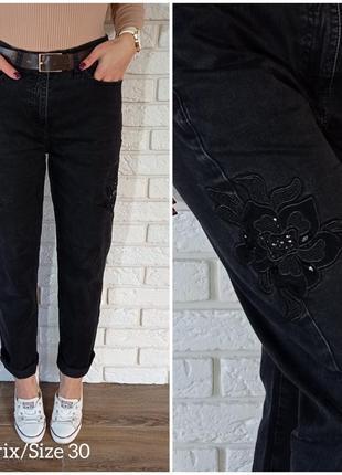 Шикарные джинсы bonprix